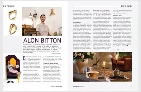 אלון ביטון- TURN the PAGE magazine
